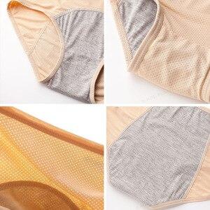 Image 2 - 3pcs Womens Menstrual Period Panties Large Plus Size Leak Proof Underpants Female High Waist Underwear Ladies 4xl 5xl Lingerie