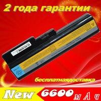 JIGU 9Cells Laptop battery For lenovo 3000 G430 G450 G455A G530 G550 G555 L08O6C02 L08S6C02 LO806D01 L08L6C02 L08L6Y02 L08N6Y02