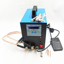 Spot welding 18650 battery spot welder 10KW 110V/220V handheld machine
