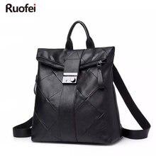 купить Fashion Brand Women Backpack High Quality Youth Leather Backpacks for Teenage Girls Female School Shoulder Bag Bagpack mochila по цене 1843.21 рублей