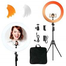Кольцевой светильник большого размера 18 дюймов с регулируемой яркостью для фотостудии свет для фотографии живое видео макияж свет с треногой 210 см