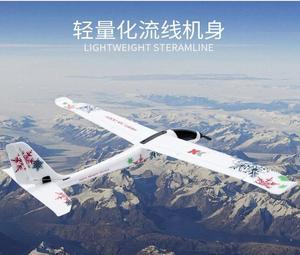Image 3 - 780mm מוטת כנפיים A800 מטוסי דגם 5CH 6G לטוס מטוסי כנף קבועה RC מטוס חג המולד מתנת יום הולדת