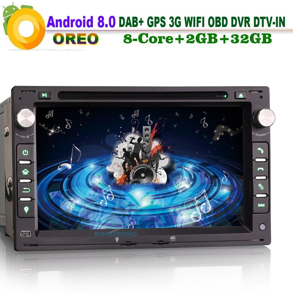Rückfahrkamera Autoradio GPS MP3 USB Bleutooth Navigation Für Skoda Octavia 2013