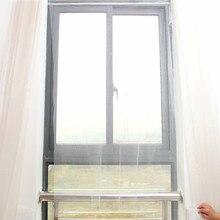 Окно с москитной сеткой комплект муха Жук ОСА Москитная занавес сетка на окно и лента 611