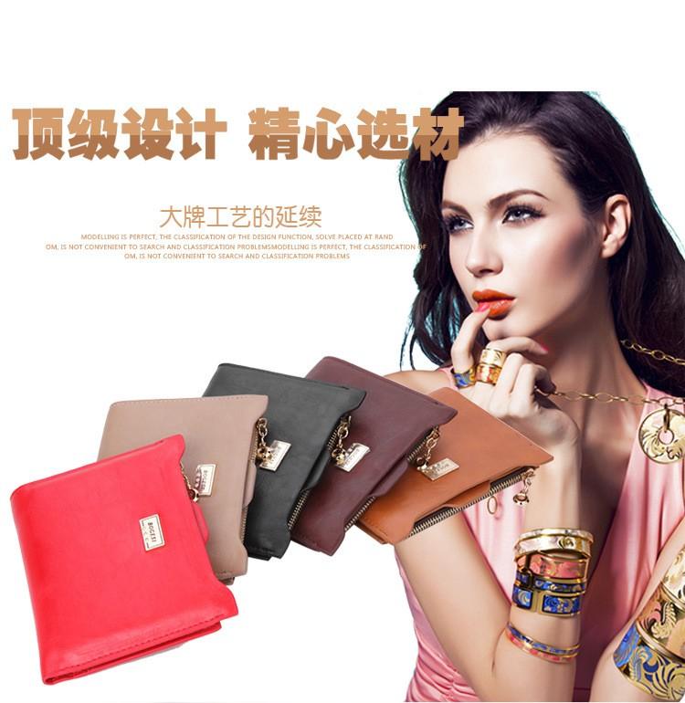 Новый топ Марка мода молнии PU кожаный монета держатель карты Фото держатели женщины кошелек женский портмоне кошельки