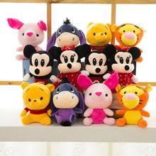 Disney Pluche Dier Pluche Mickey Mouse Minnie Winnie de Pooh Pop Lilo en Varken 7 Jongens en Meisjes Verjaardagscadeau kerstcadeau