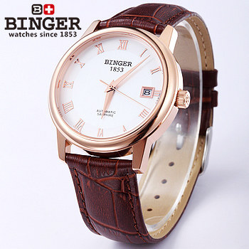 Здесь можно купить   Fashion casual Binger men watch mechanical hand wind wrist watches Man Roman Number display function Leather strap wristwatches Часы
