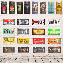 15x30cm Vintage Car License Plates Free Wifi Shabby chic signs Metal plaques Beer Art Poster Bar Pub Tavern Wall Decor