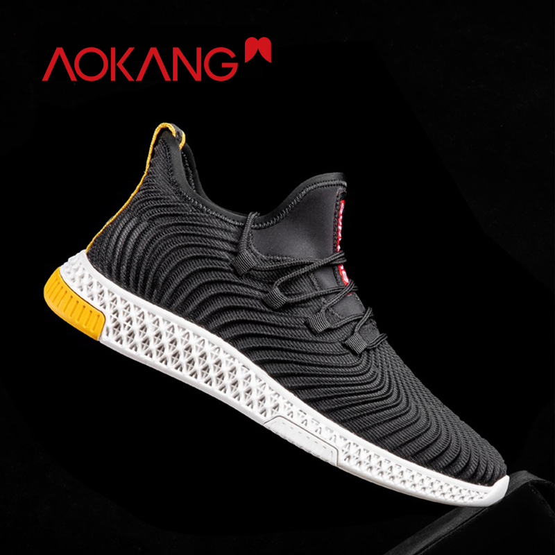 Men's Casual Shoes Men's Shoes 2019 Fashion Trendy Mens Shoes Comfortable Light Breathable Mens Sneakers Run Increase Lace-up Non-slip Mens Casual Shoes