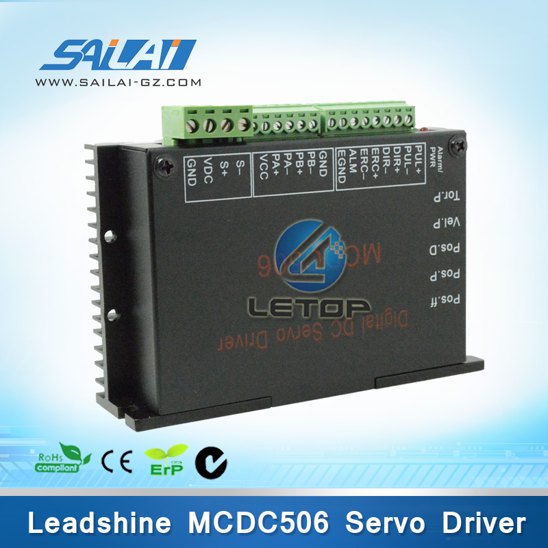 цена на Leadshine MCDC 506 dc digital dc servo driver for printer Large Format Myjet