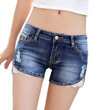 #3009 отверстие женские короткие джинсы деним Лето 2019 корейский