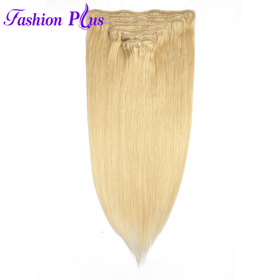 Clip In Human Hair Extensions 120g Brazilian Machine Made Remy Hair Full Head 7PCS Set Brazillian Hair Clip In Hair Extension