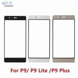 1x передняя внешняя стеклянная сенсорная панель для Huawei P9 /P9 Lite / P9 Plus, запасные части (без дигитайзера)