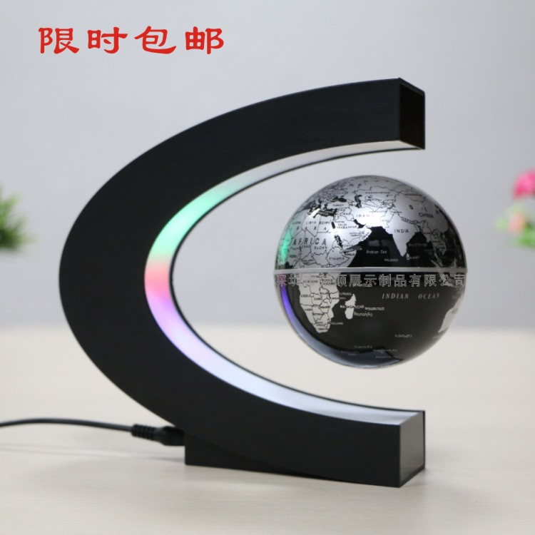 C type magnetic levitation globe 3 inch black English ball Xinqite Home Furnishing creative jewelry ornaments xinqite home furnishing ornaments product suspension globe round 3 inch 85mm blue english version of the spot