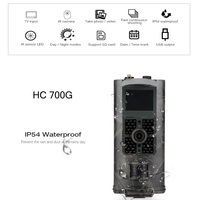 Outlife HC700G Hunting Camera 3G SMS 1080P 16MP GPRS Digital Infrared Night Vision Hunting Trail Camera