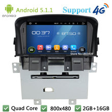 Quad Core Android 5.1.1 Car Multimedia DVD Player Screen Radio Stereo DAB+ 3G/4G WIFI GPS For Chevrolet Holden Cruze 2008-2014