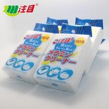 200 pcs/lot White Magic Sponge Eraser Melamine Spoonge With Individually packaged multi-functional