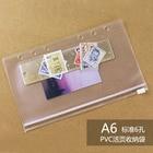 A6  PVC Transparent ...