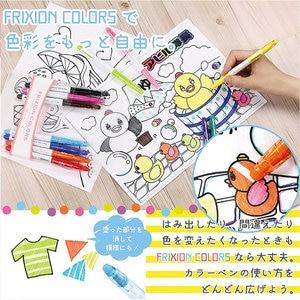 Image 5 - 6 adet 12 adet japonya Pilot silinebilir su renk kalem FRIXION renkler kalemler işaret kalemi Kawaii sanat dergisi malzemeleri
