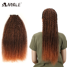 Noble Long Afro Kinky Curly Synthetic Hair for African Women