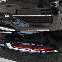 4 * Chrome przód + tylna lampa przeciwmgielna Stripe Cover tapicerka dla Volvo XC90 2015-2018
