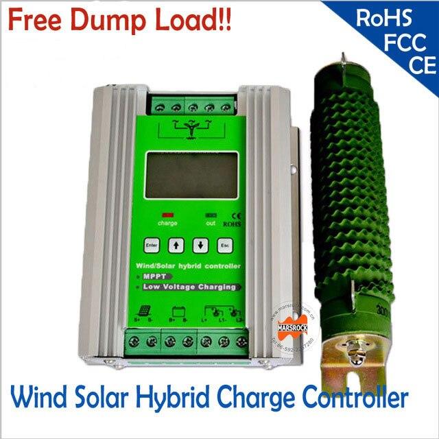 600w 12/24V 300W wind+300W solar MPPT hybrid Solar Wind Controller with 3 years warranty LCD Display free dump load 900w 48v wind solar hybrid controller 600w wind 300w solar lcd display hybrid regulator charger