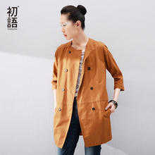 Toyouth Windbreaker Women 2017 Autumn O-neck Three Quarter Sleeve Double-Breasted Solid Cotton Casual Trench Coat