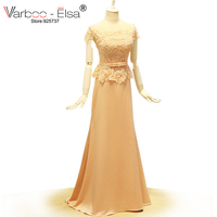 High Quality Boat neck Appliques Beaded Prom Dress Bow Belt Slim Satin Evening Gown Champagne Evening Dress Lace Prom Dresses