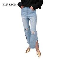 ELF SACK Women Punk Hole Rough Hem Denim Women Jeans Flare Wide Leg Pants Female Washed Split Jeans Casual Kpop Womens Jeans