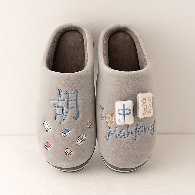 Chinese mahjong winter slippers men non-slip warm home shoes thick-soled slippers men shoes indoor men slippers pantoufle homme fghgf shoes men s slippers kma