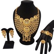 African Gold ชุดเครื่องประดับคุณภาพที่ดีที่สุดชุดเครื่องประดับทองแฟชั่นเครื่องประดับสร้อยคอผู้หญิงงานแต่งงานชุดเครื่องประดับสำหรับเจ้าสาว