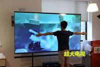 85 90 95 100 110 дюйма взрывозащищенные коммерческий офис проекта ЖК дисплей ТВ HD 4 K светодиодный ТВ