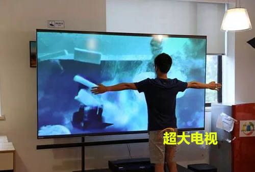 85 90 95 100 110 inch Explosion-proof commercial office project LCD TV HD 4K
