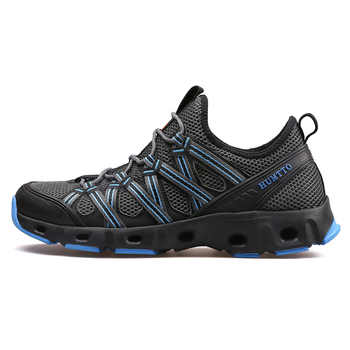 HUMTTO Aqua Shoes Men\'s Breathable Quick-drying Outdoor Climbing Trekking Sports Creek Shoes Sole Drainage Sneaker