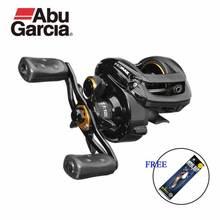 Abu Garcia Pro Max Fishing Reel Low Profile Baitcasting reels Water Drop Wheel 7.1:1 8KG Power 7 1BB get Orginal Lure free