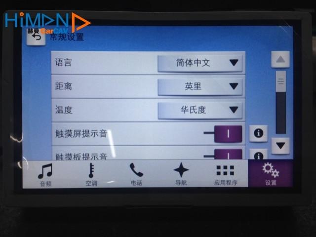 Himan carcav для FORD LINCOLN MYFORD TOUCH SYNC 3 навигация gps радио модуль и ST сенсорный экран