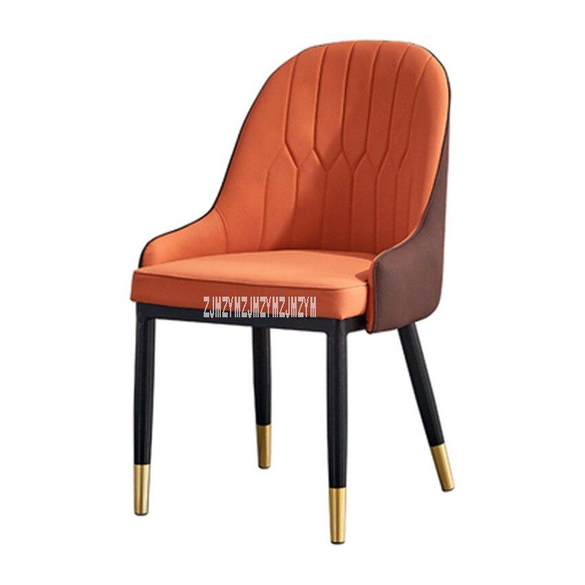 001 стул для столовой, спинка, стул для отдыха, современный Повседневный стул, простой, легкий стул, кожаный стул для переговоров, стул с железной ножкой, повседневный стул - Color: D