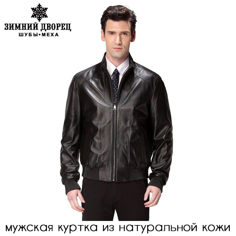 мужская кожаная куртка с капюшоном с доставкой в Россию