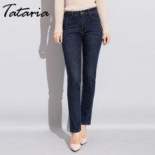 Skinny Jeans Pencil-Pants Stretch Slim High-Waist Winter Femme Plus-Size Tataria Denim