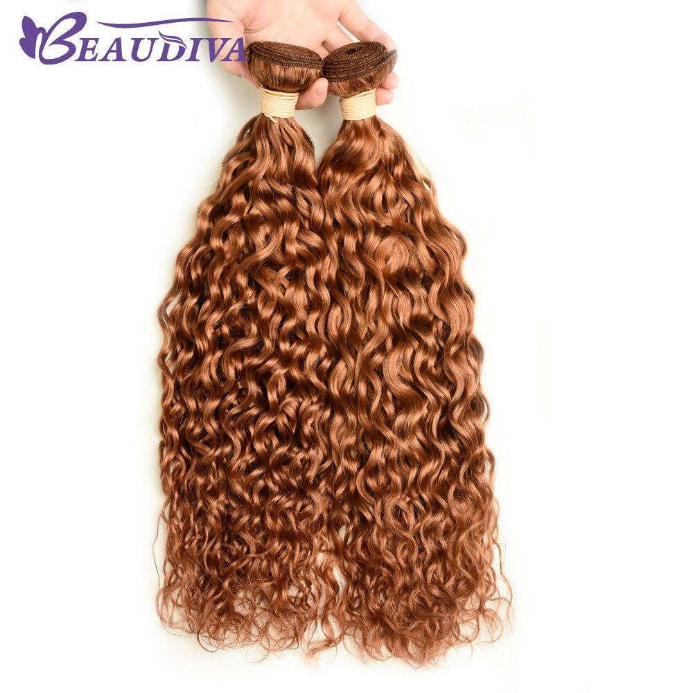 Spirited Beaudiva Pre-colored Brazilian Hair Weave Bundles Water Wave #30 Light Brown 3pcs Brazilan Water Wave Bundles 10-24inch Drip-Dry Hair Weaves