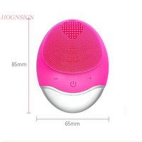 Bamboo Charcoal Silicone Cleansing Instrument Electric Sonic Vibration Beauty Washing Machine Pore Clearing Surface Cleaner