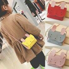 Hot Sale Baby Kids Girls PU Leather School bag Shoulder