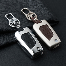 High-quality 2/3 Button Zinc Alloy Protection Car Key Case Shell For TOYOTA Series Car-Styling
