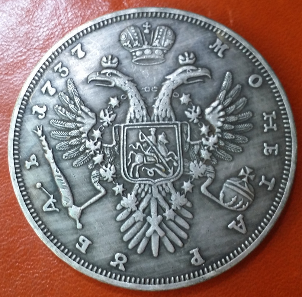 Russian Empire 1737 Ruble Anna silver Coin FREE SHIPPING-in Non-currency  Coins from Home & Garden on Aliexpress.com | Alibaba Group
