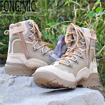 Outdoor Wear Men High  Quality Boots Btreathable Male Shoes Cool Looking  Zipper Lace up Spring Autumn Hot Sale Four Colors