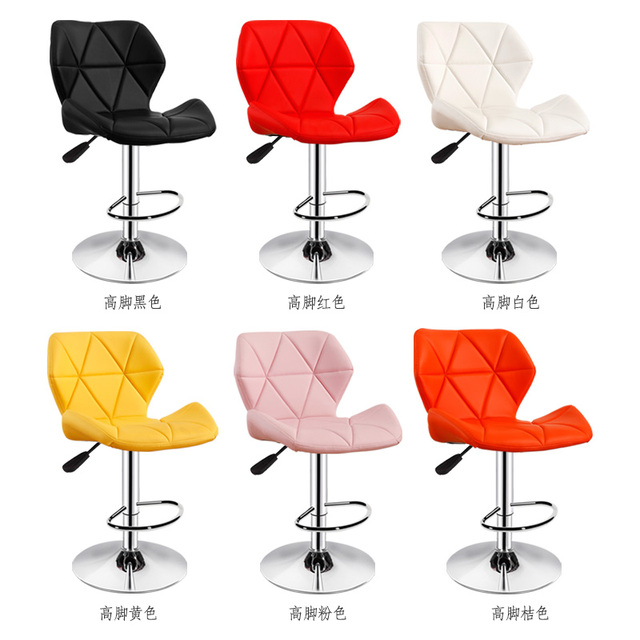 https://ae01.alicdn.com/kf/HTB1bXltaEjrK1RkHFNRq6ySvpXaC/Louis-Fashion-Office-Chairs-Revolving-Modern-Simple-High-Bar-Bar-Backrest-Stool-Lifting.jpg_640x640.jpg