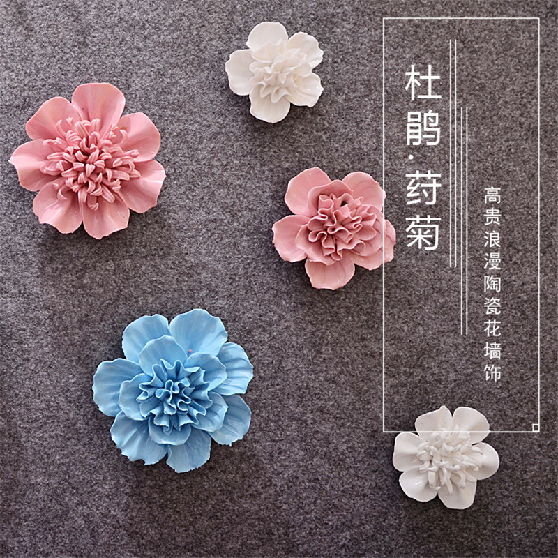 Eva Wall Flower Accent: Aliexpress.com : Buy Azalea Chrysanthemum Porcelain Flower