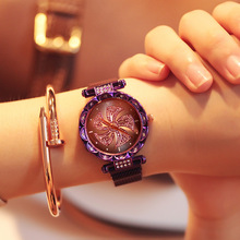 Women Magnet Watch Purple Lucky Hot Wheels Luxury Diamond Female Clock Ladies Stainless Steel Quartz reloj mujer Top