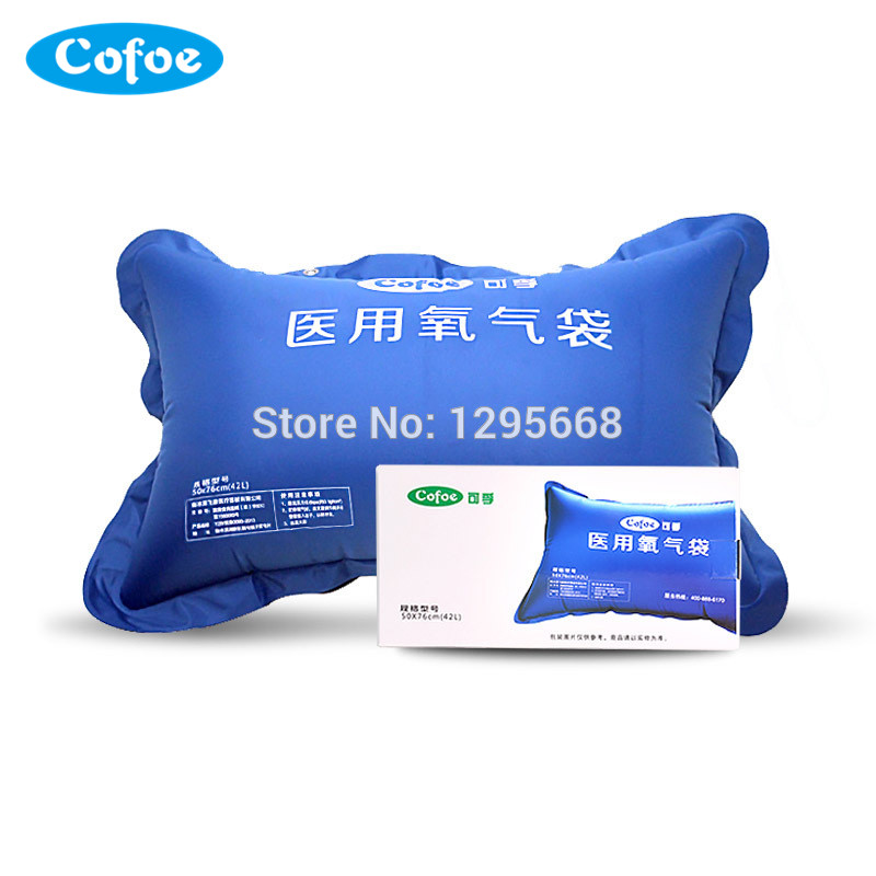 Cofoe Medical Big Capacity Oxygen Bag 42ML/50ML Portable Pregnant Women Elderly Benzene Free PVC family Oxygen Absorber Pillow medical oxygen bag home use oxygen bag 42l capacity portable oxygen bag with one nasal tube