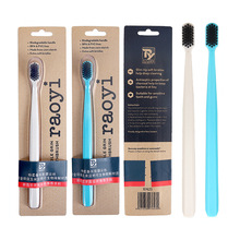 2018 High Quality Adults Toothbrush 1Pc Bamboo Charcoal Soft-bristle Toothbrush  Fashion Soft-bristle Toothbrush Oral Care 2pcs adults toothbrush soft bristle toothbrush binchotan toothbrush couples toothbrush soft bristle oral care oral hygiene